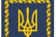 Електронна петиція Президенту України на підтримку української науки